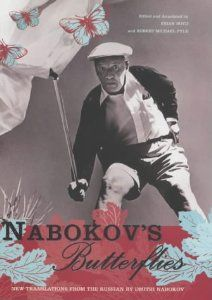 Nonfiction: Nabokov Theory on Butterfly Evolution! He was the Curator of Lepidoptera at the Museum of comparative Zoology at Harvard, and he collected the insects across the United States! He inherited his passion from his parents ! Butterfly Nursery, Butterfly Wall Art, Vintage Butterfly, Butterfly Sketch, Small Butterfly Tattoo, Butterfly Bush, Pink Butterfly, Nabokov Books, Art