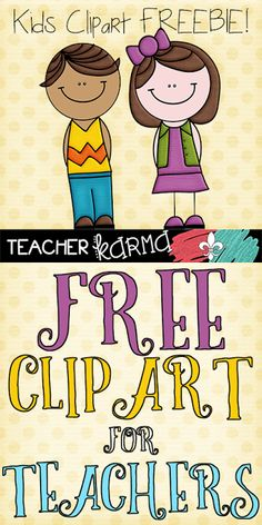 Free Clipart for Teachers! It's time for some FREE clipart!These sweet happy students are ready to join your classroom and your TpT products. Please click here to get your FREE kids clipart. Best wishes! classroom clipart free clipart for teachers kids clipart student clipart teacherkarma.com