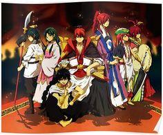 Magi - Kou Empire Poster
