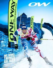 One Way-Biathlon auf Schalke
