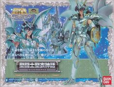 Divine Cloth Dragon Shiryu Box