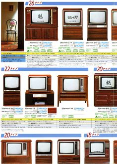 TV for the living room 家具調テレビ Old Technology, Showa Era, Retro Advertising, Magic Eyes, Retro Pop, Vintage Games, Japanese House, Old Pictures, Nostalgia