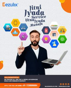 """Jitni Jyada Service, Utna Jyada Munafa"" 🤑🤑 By using the Ezulix advanced b2b portal, you can offer all the services to your members, which are demanding in the market. Attract more members by offering all service using #Allinoneportal You can apply for #free live demo ☎️ +91 72300-86664 Web Application Development, Mobile Application, Design Development, Software Development, Business Software, Portal, Web Design, How To Apply, India"