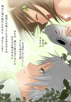 Hotarubi no Mori e: Imagine loving someone you cannot touch. This is exactly what this movie's about.