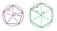 五角形と六角形の描き方