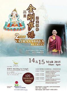 Drikung Kagyu (S) Om Centre at 24 Lorong 29 Geylang #03-00 Singapore 388073. Tel: 65474337.  Event Venue: Poh Ming Tse Temple at 438 Dunearn Road Singapore 289613
