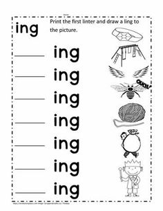1st Grade Worksheets, Worksheets For Kids, Printable Worksheets, Word Family Activities, Literacy Activities, Literacy Centers, Family Worksheet, Exactly Like You, Rhyming Words