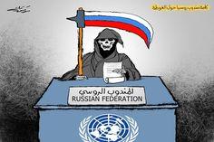 """شبكة الثورة السورية on Twitter: """"#Russia at the #UN #GhoutaGenocide #Syria… """""""