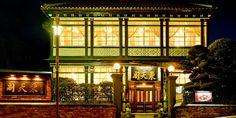 東天閣 : 神戸北野 異人館 - NAVER まとめ