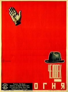 Russian Constructivist Poster