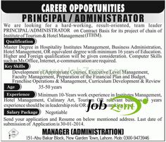 Principal Administrator Job Tourism Development Corporation Punjab Pakistan
