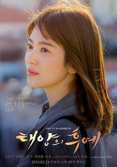 Descendants of the Sun -Song Hye Kyo