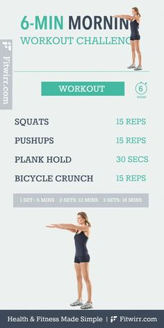 6 Minute morning workout challenge. #morningworkout