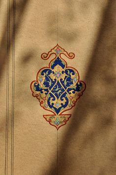 Tezhip, İslamic Art