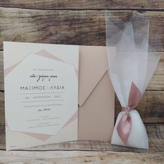Wedding Planning, Wedding Ideas, Wedding Invitation Design, Wedding Flowers, Favors, Dream Wedding, Marriage, Weddings, Bridal