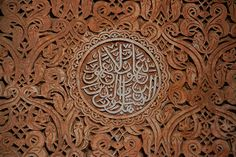 Moroccan pattern by frankdouwes, via Flickr