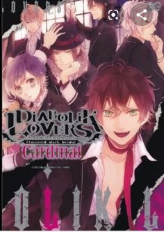 Diabolik Lovers: Anthology Cardinal manga info and recommendations. Goth Bedroom, Rejet, What Is Anime, Japanese Imports, Episode Online, Anime Love Couple, Diabolik Lovers, Ova, Manga To Read