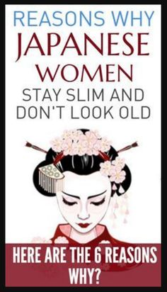 6 Reasons Japanese Women Stay Slim and Don't Look Old (Find Out Here) – Toned Chick