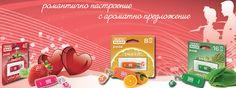 Aроматна флашка за Св. Валентин    http://www.itshop.bg/manufacturer/50/goodram.html