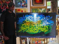 Artist Anwar's work - calligraphy w/chemical coating. Anwar is one talented God-gifted artist. Lok Virsa Mela is a folk heritage annual event in Spring season in Islamabad, where craftsmen and craftswomen from all provinces of Pakistan gather and display their work and sell their handcrafted artwork of all kinds. There is a 'Artisans at work' segment where artisans show how they produce an artwork.  Photography: Zehra Naqavi (Architect/artist).  April 11, 2012  All photographs are…