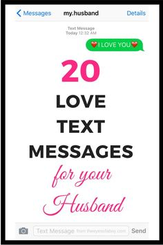 20 Love Text Messages to send to your spouse - communication is SO important in a marriage! Help keep your marriage in great shape with these loving texts.