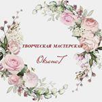 OksanaT (@tvorcheskaia_m77) • Фото и видео в Instagram Place Cards, Place Card Holders