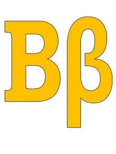 Καρτέλες συλλαβικής ανάγνωσης. Καρτέλες για παιδιά της α΄ δημοτικού, … School Lessons, Learning Activities, Letters, Education, Logos, Grammar, Greek, Logo, Letter