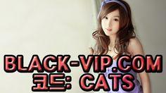 안전사설노리터 BLACK-VIP.COM 코드 : CATS 안전사설 안전사설노리터 BLACK-VIP.COM 코드 : CATS 안전사설 안전사설노리터 BLACK-VIP.COM 코드 : CATS 안전사설 안전사설노리터 BLACK-VIP.COM 코드 : CATS 안전사설 안전사설노리터 BLACK-VIP.COM 코드 : CATS 안전사설 안전사설노리터 BLACK-VIP.COM 코드 : CATS 안전사설