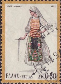 Find 1973 Greece Folk Costumes in the Stamps (Postage Stamps) - Europe - Greece category in Webstore online auctions Greek Traditional Dress, Old Stamps, Postage Stamp Art, Costumes For Women, Greek Costumes, Penny Black, Folk Costume, Stamp Collecting, My Stamp