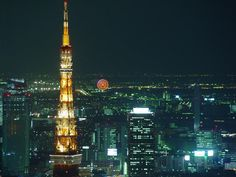 Japan Tours, Best places in Japan, What things to do in Japan? Mind Games, Empire State Building, Futuristic, Serenity, Stuff To Do, Tokyo, Asia, Japan, Places