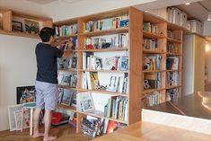 朝日新聞デジタル写真特集「リノベーション・スタイル<100>」 #renovation #tokyo #bookshelf