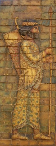 Babylonian archers...