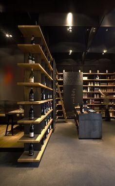 wine restaurant | Wall divider