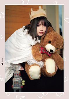 Asian Beauty, Cuddling, Winter Hats, Teddy Bear, Japanese, Actresses, Lady, Model, Animals