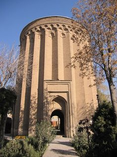 Iran - Rey - Toghrol Tower (Information in page 1)