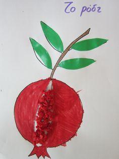 rodi Greek Christmas, Winter Christmas, Christmas Crafts, Christmas Ornaments, Food Crafts, Diy And Crafts, Arts And Crafts, Craft Activities For Kids, Crafts For Kids