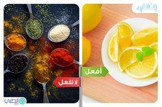 استبدل الملح في الطعام بالليمون وابتعد عن تناول المأكولات الغنية بالبهارات والتوابل لأنها تزيد من شعورك بالعطش خلال فترة الصوم.  #الطب #الصيام #الصوم