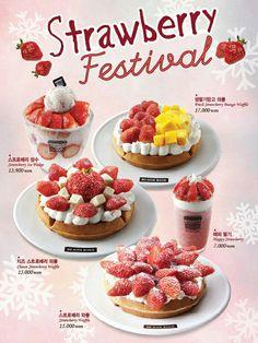 빈스빈스커피 strawberry festival Desserts Menu, Creative Desserts, Dessert Drinks, Dessert Recipes, Food Graphic Design, Food Menu Design, Food Poster Design, Restaurant Poster, Menu Flyer