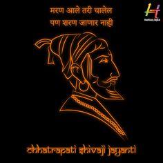 wishing you happy shivaji jayanti Shivaji Maharaj Wallpapers, T Shirt Painting, Are You Happy, Unique, Movie Posters, Film Poster, Billboard, Film Posters, T Shirt Art