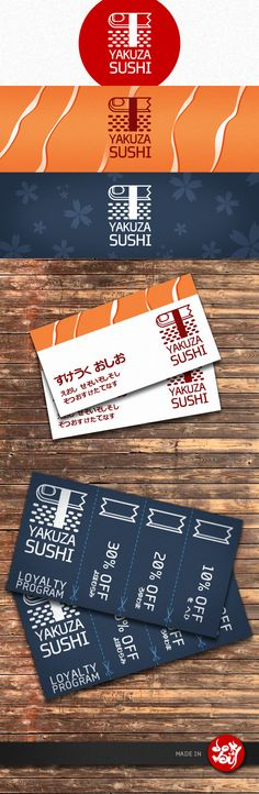 brand design for a fake restaurant; done just for fun, all the japanese text it totally random