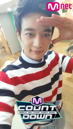 Minho, stop being cute...stop it.   My heart hurts. He. Is. So. Cute.