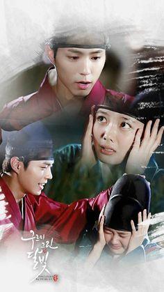 ภาพที่ถูกฝังไว้ Moonlight Drawn By Clouds, Kim Yoo Jung, Arts Award, Falling In Love With Him, Bo Gum, Coming Of Age, Female Poses, Dramas, Comedy