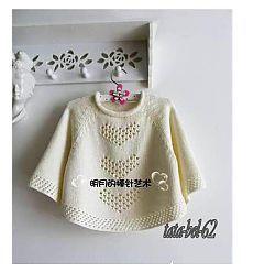 Детское пончо-пуловер.