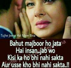 Sach m majboor hu. Maya Quotes, Hurt Quotes, Sad Love Quotes, Romantic Love Quotes, Strong Quotes, Love Quotes For Him, Girly Quotes, Life Quotes, Deep Words