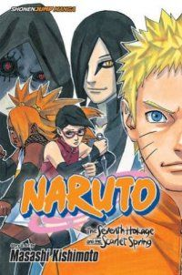 Action & Adventure Manga - Naruto: The Seventh Hokage and the Scarl - http://lowpricebooks.co/naruto-the-seventh-hokage-and-the-scarl/