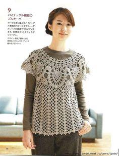 Crochet Summer Women Woman Top Blouse Pattern - Japanese Crochet Pattern Free Shipping -01