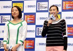 浅田真央:CM曲を生披露 カラオケでは姉妹で「アナ雪」熱唱 - 写真特集 - MANTANWEB(まんたんウェブ)