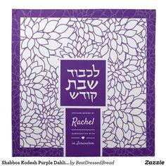 Shabbos Kodesh Purple Dahlia Challah Dough Cover & Cloth Napkin Mishloach Manos, Purple Dahlia, Custom Napkins, Challah, Cocktail Napkins, Holy Spirit, Keep It Cleaner, Bridal Shower, Artisan