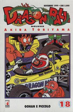 TORIYAMA Akira (鳥山明 ), Dragon Ball Italian covers