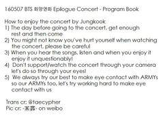 BTS 화양연화 Epilogue Concert - Program Book. How to enjoy the concert by Jungkook ❤ #BTS #방탄소년단
